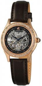 Armbanduhr Silber Rosé Braun Leder CARUCCI CA2212RG