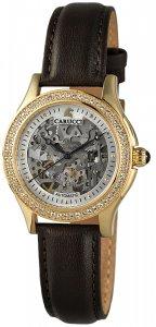 Armbanduhr Silber Gold Braun Leder CARUCCI CA2212GD